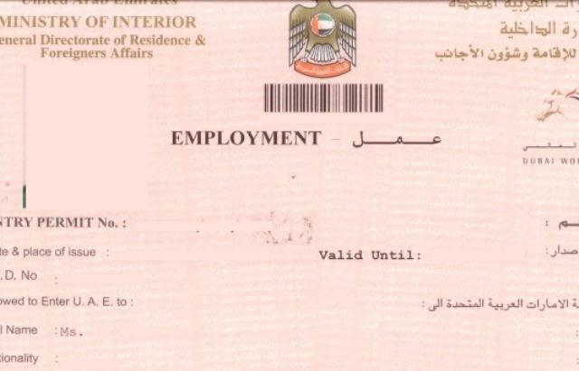 UAE Firms May Replace Unused Work Permits