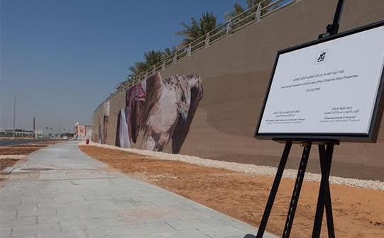 Abu Dhabi unveils biggest mural in Al Raha beach