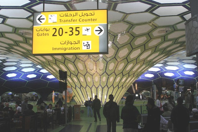 Abu Dhabi Airport rolls out mandatory passport registration