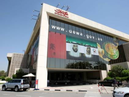 Applicants need Ejari certificate for DEWA connection