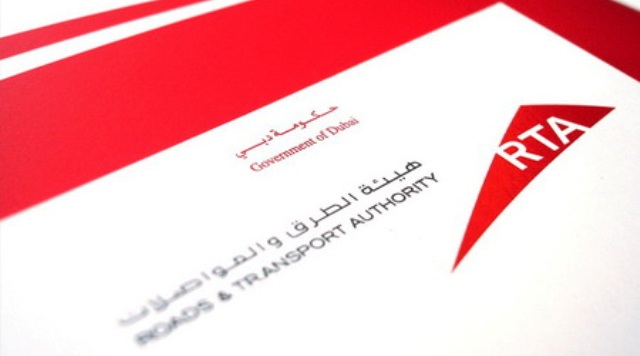 RTA online services may now be availed using vehicle registration cards