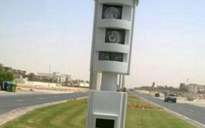 RAK installs new street radar to catch speeding motorists