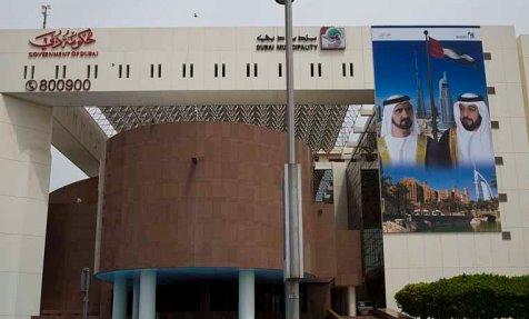 No street butchers for animal sacrifices, Dubai municipality warns