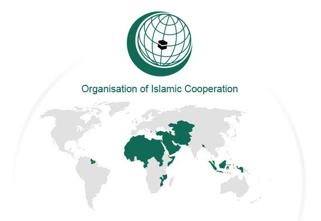 OIC holds talks on peace with PH officials