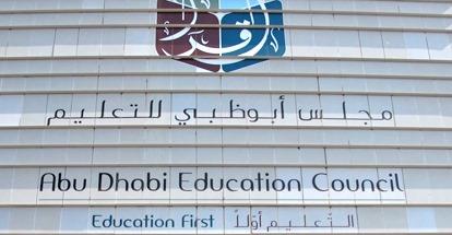 ADEC advises schools to immediately report child abuses