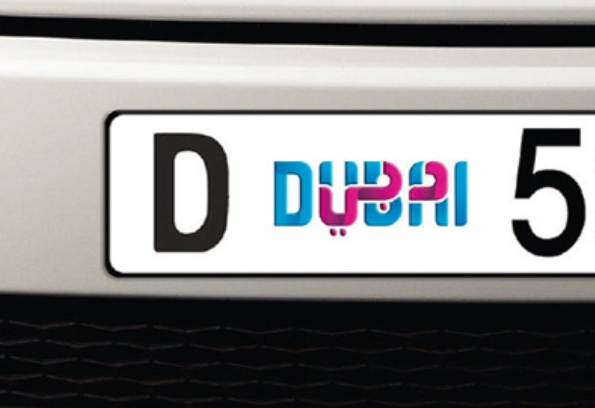 Dubai number plate fetches Dh33M at RTA auction
