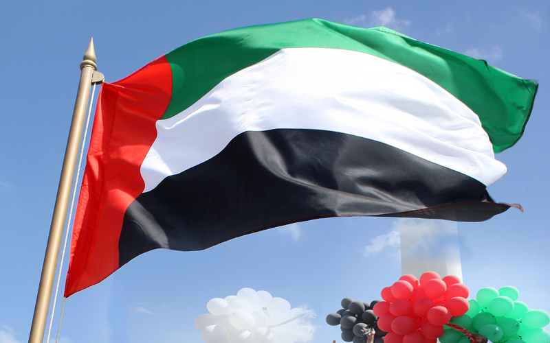 UAE announces 3-day weekend for National Day, Commemoration Day