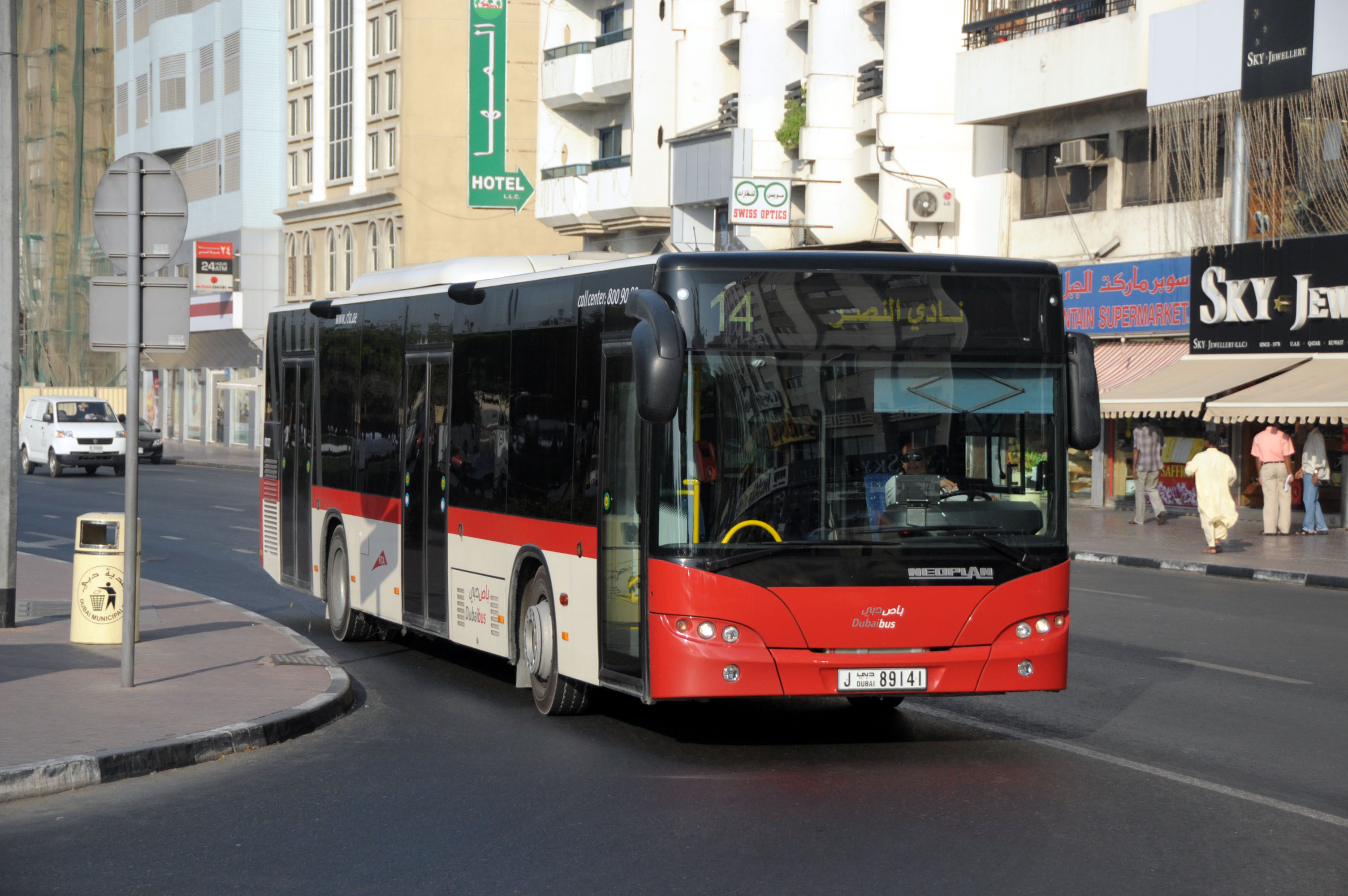 Inter City Bus Ridership From Dubai To Sharjah Records