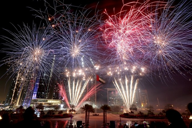 Calendar of Events: UAE'S 45th National Day Celebrations