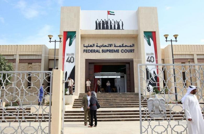 UAE judicial system most efficient in the region