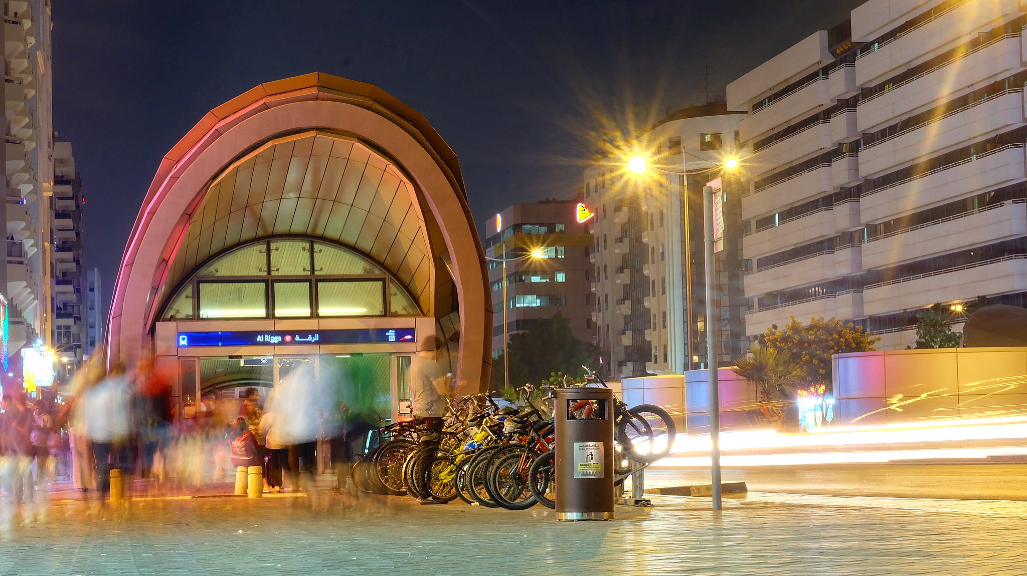 Metro's Al Rigga Station was busiest Red Line in 2016 – RTA
