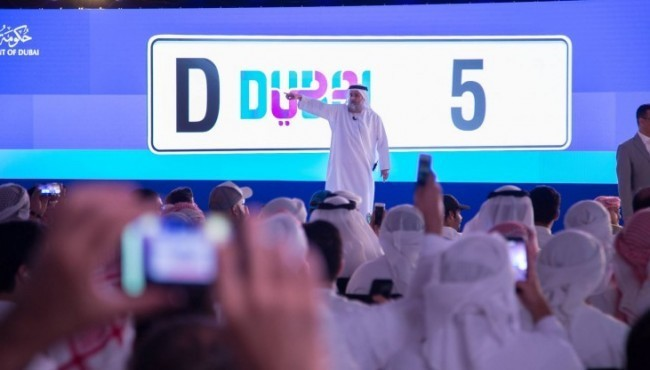 320 Dubai number plates up for online auction
