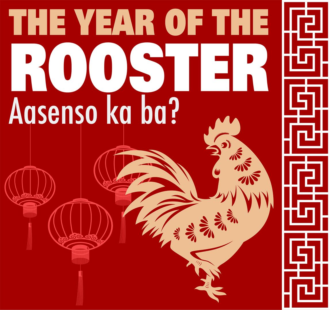 The Year of the Rooster: Aasenso ka ba?