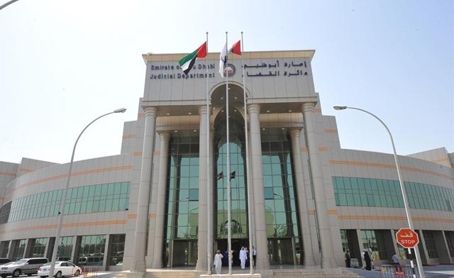 UAE court defers decision on death-row OFW Dalquez