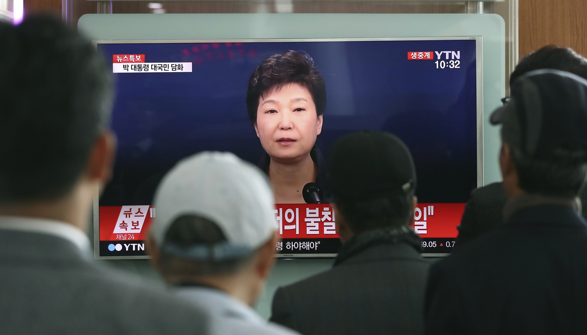 Ousted South Korean president apologizes for unfinished term
