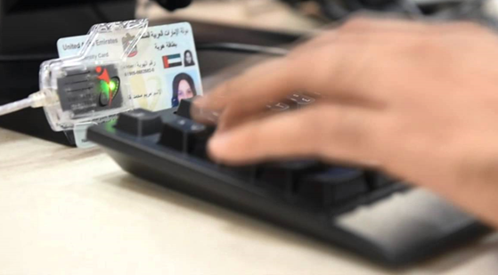 Dubai clinics now accept Emirates ID as insurance card