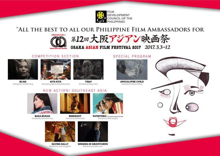 Nine Filipino films reach Osaka Film Fest