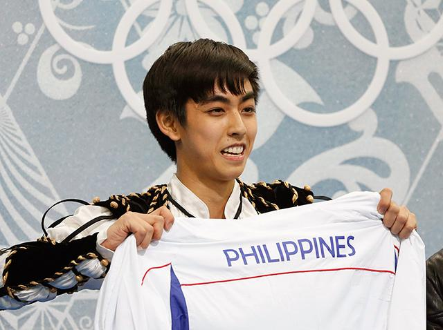 Figure Skater Martinez Qualifies For 2018 Winter Olympics