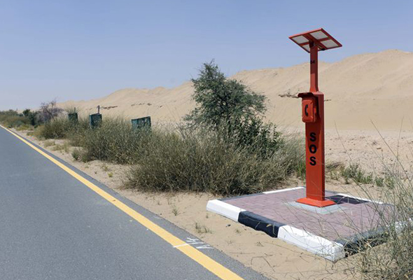 Emergency solar phones now available at cycling track in Al Qudra