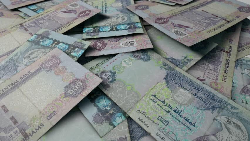 Dh1 million, brand new car await UAE money exchange customers