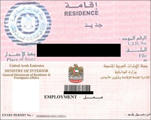 schengen visa for indian