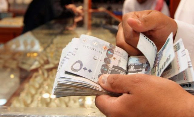 Central Bank refunds expats who lost money from exchange house