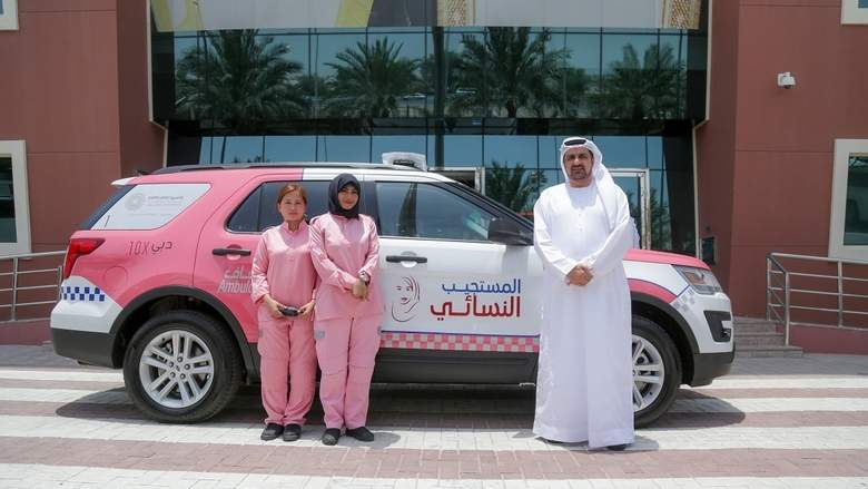 Pink ambulance for women and children in Dubai