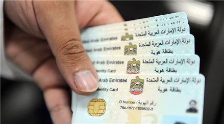 Reset How Id To The Pin Your Emirates - Times Filipino