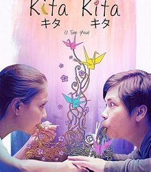 'Kita Kita' stars get P1 million bonus from Piolo
