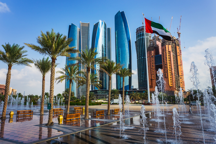 SHARE: UAE public holidays in 2018