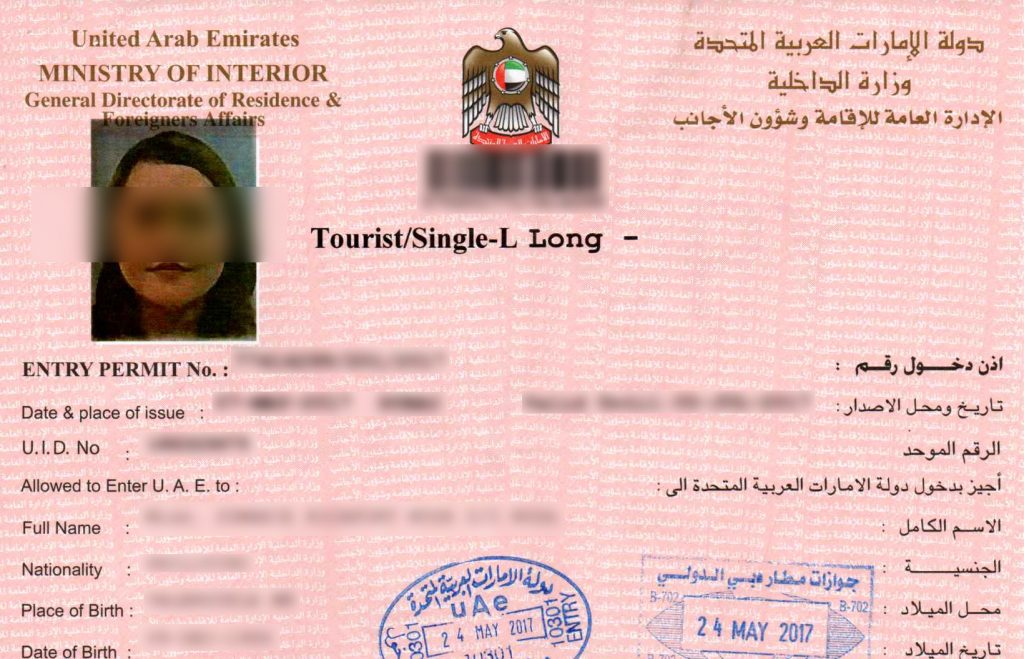 How to Get a Tourist Visa for Spain