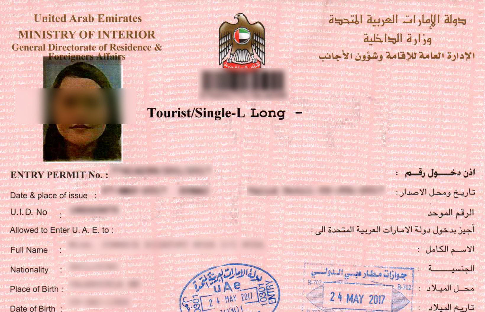 Visit Visa For Filipinos Coming To Uae To Be Tightened