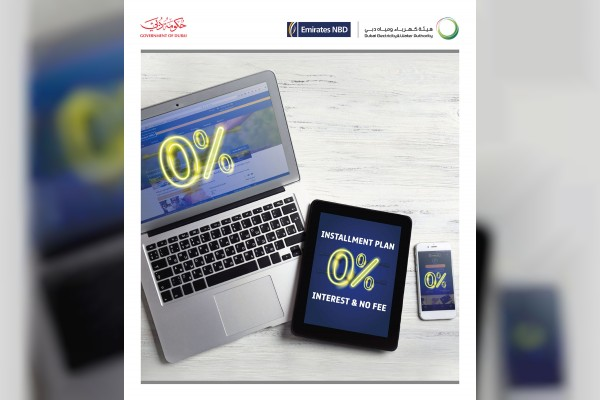 Emirates NBD clients can now pay DEWA bills using credit card