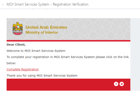 saudi visit visa application status