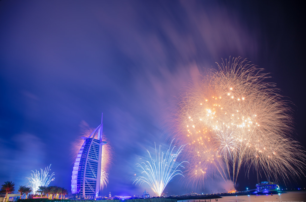 Paid Islamic New Year holiday announced for private sector in UAE