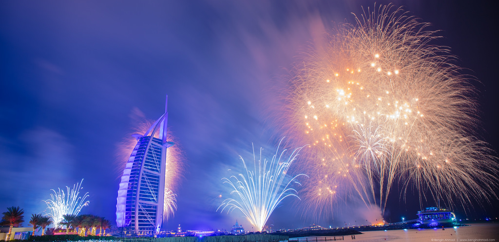 Paid Islamic New Year holiday announced for private sector in UAE ...