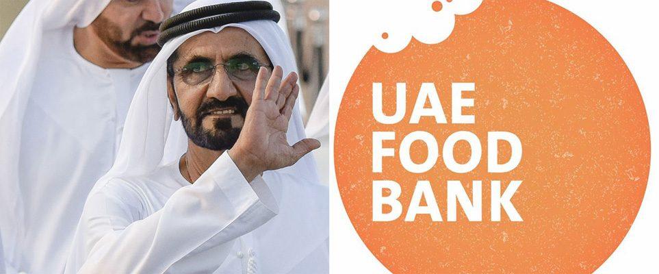 UAE Food Bank opens in Al Bada