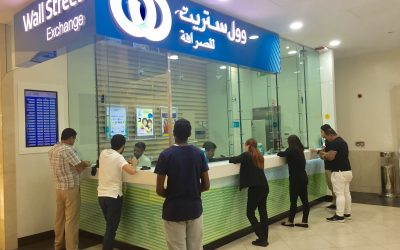 Yuletide peso-dirham rate will go up – experts