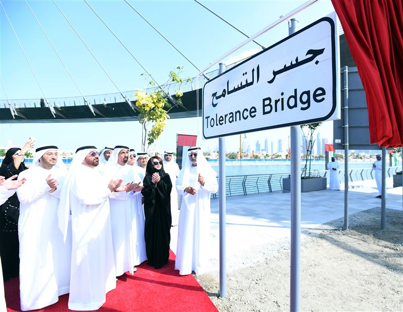 'Tolerance Bridge' opens at Dubai Water Canal