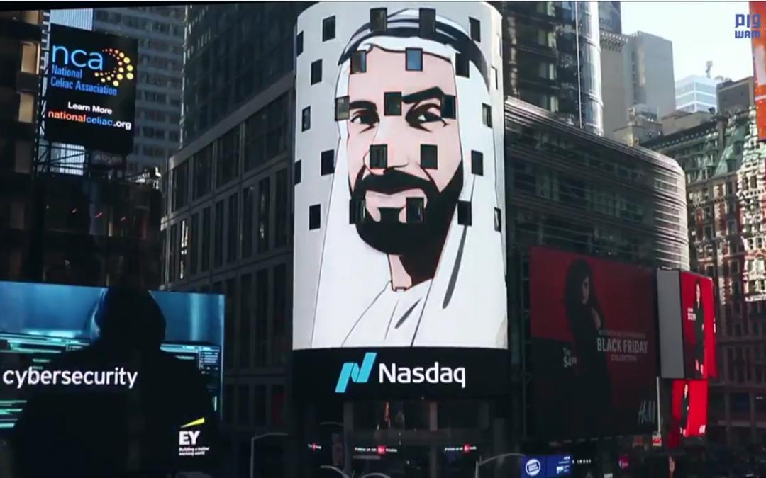 WATCH: New York building pays tribute to Sheikh Zayed, UAE National Day
