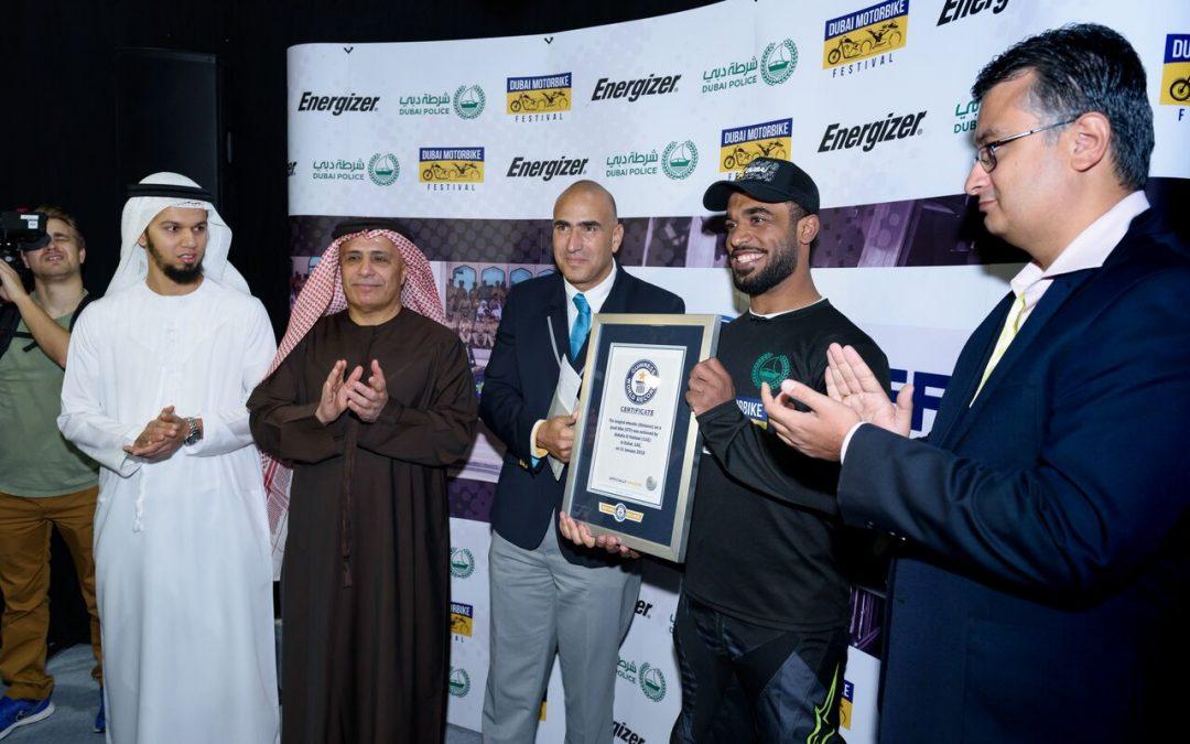 Dubai Police break Guinness record for the longest wheelie on ATV