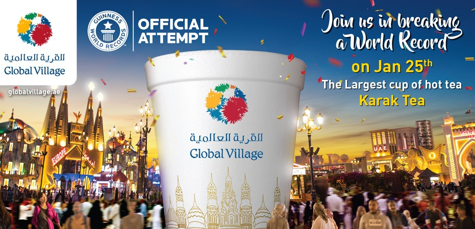 Global Village attempts to break record for world's largest cup of tea