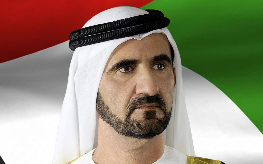 Mohammed bin Rashid announces salary bonus for top 5 best-performing UAE gov't centers