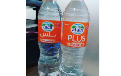 World's first Vitamin D bottled water in UAE available for Dh2