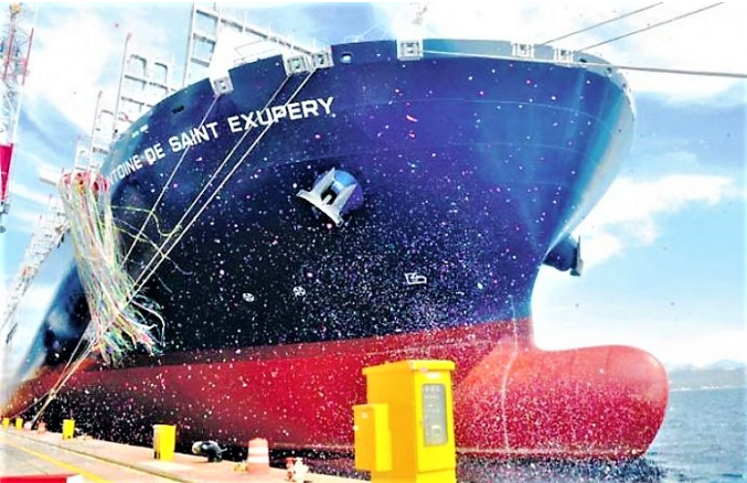 World's biggest commercial ship made in the Philippines