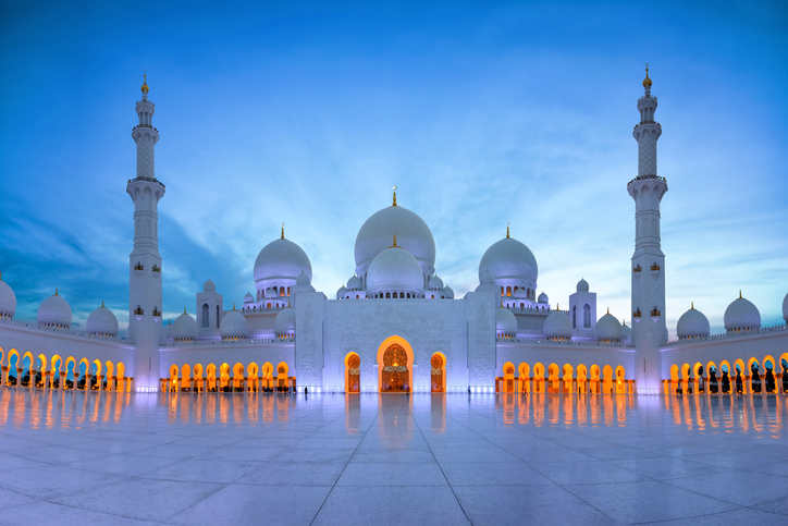 Eid Al Fitr holiday in UAE announced