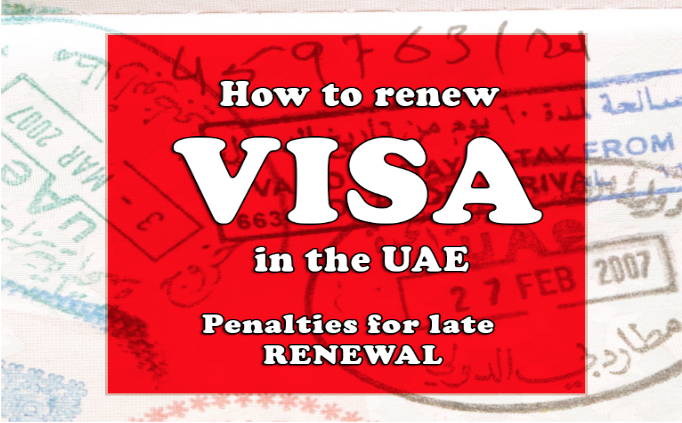 How to renew visa in the UAE