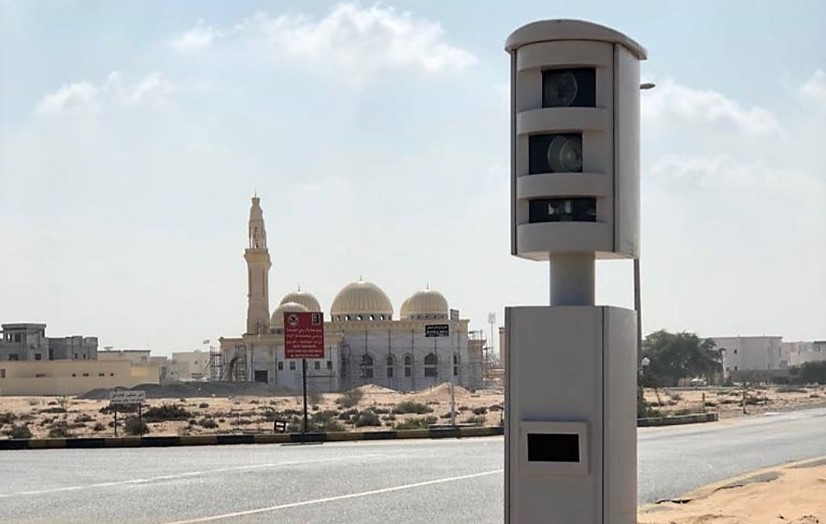 50% discount on traffic fines to end soon