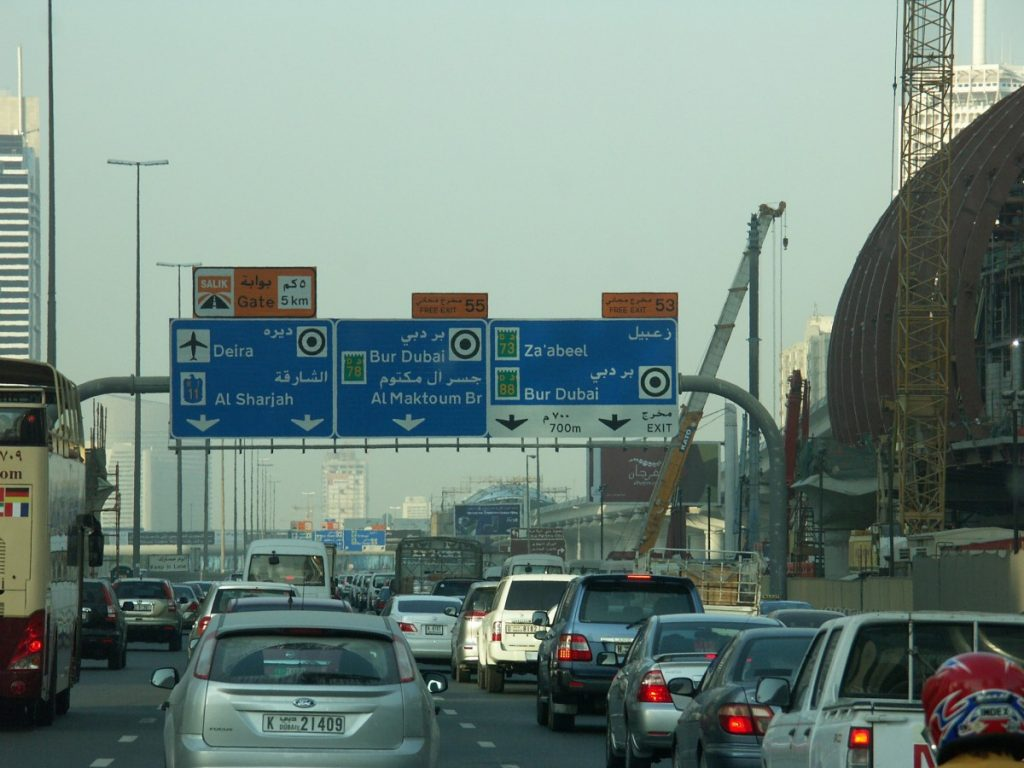 Road accidents reported in Abu Dhabi, Dubai today Feb  4