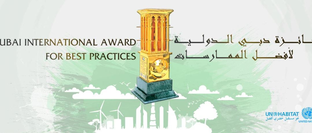 PH's project on cities' resiliency against floods wins environment award in Dubai